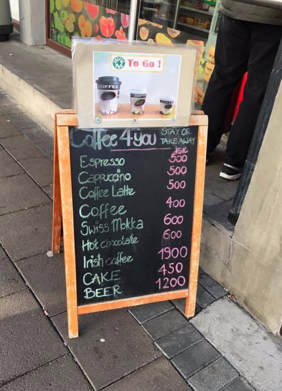 İzlanda Sokak Kahve