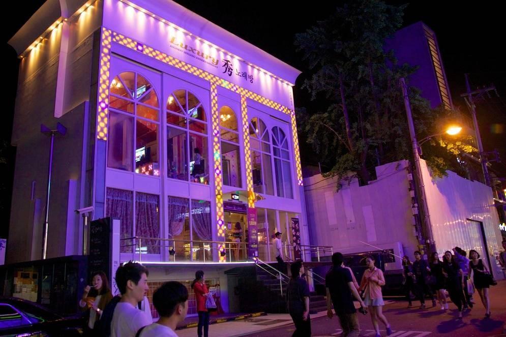 Karaoke Binası Seul